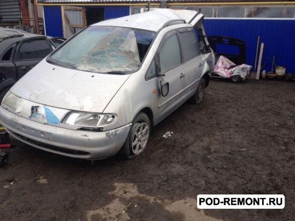 Продам а/м Volkswagen Sharan битый