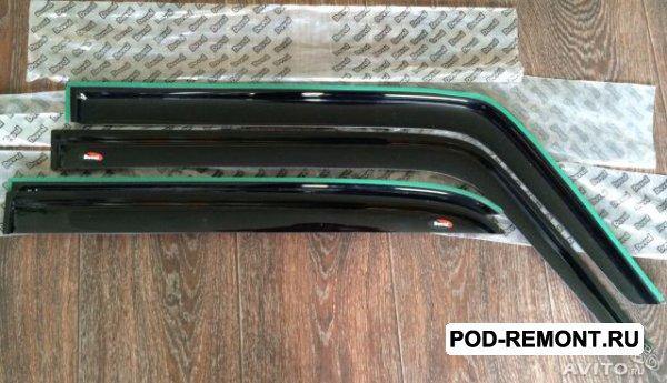 Продам Дефлектора на окна  для ВАЗ 2107
