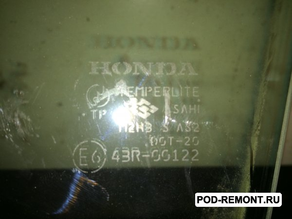 Продам Стекло двери Honda Fit  для Honda Fit