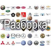 "Авторазбор ""Avtototal72"" продажа контрактных запасных частей,  выкуп авто."