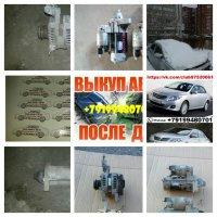 Авторазбор Автовыкуп Тюмень