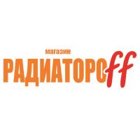 Магазин «Радиатороff»