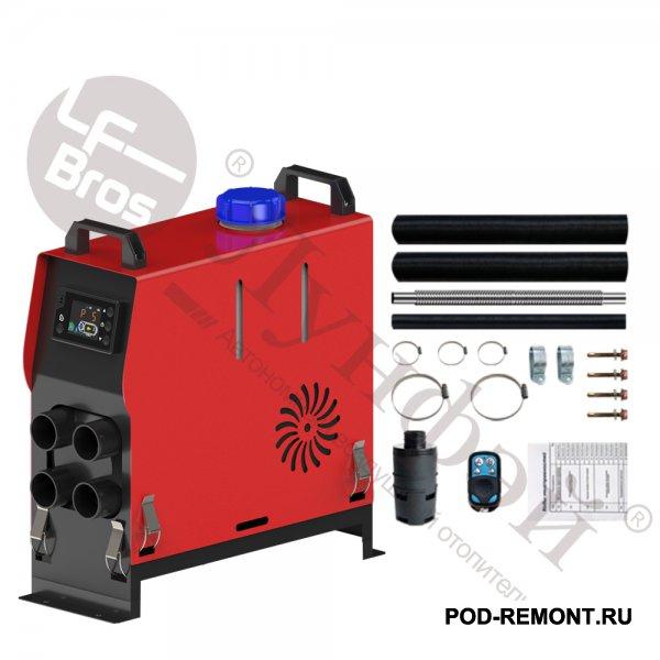 Продам Переносной воздушный отопитель Лунфэй 12В/24В дистанционный  для BYD F0