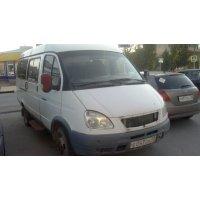 Продам а/м ГАЗ 13 требующий вложений